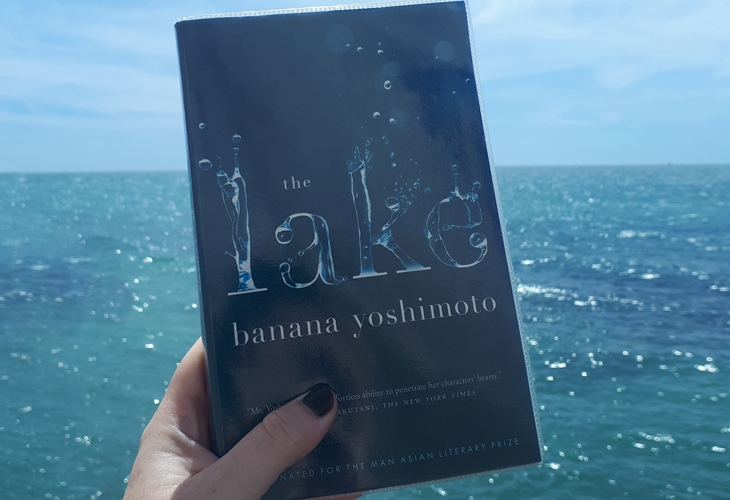 The Lake Banana Yoshimoto book review