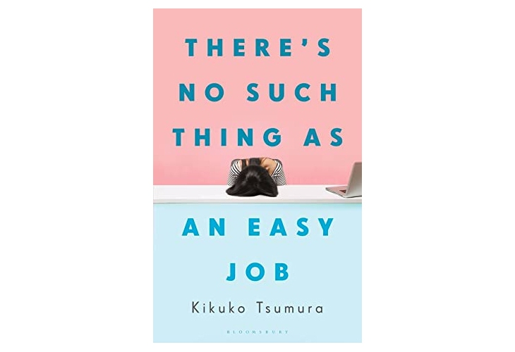 theres-no-such-thing-as-an-easy-job-kikuko-tsumura-book-review