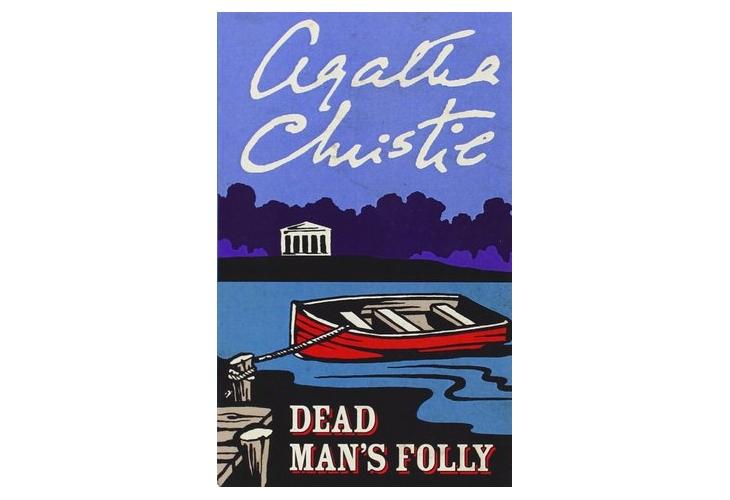 dead-mans-folly-agatha-christie-book-review