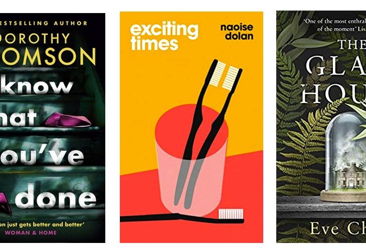 www-july-2021-books