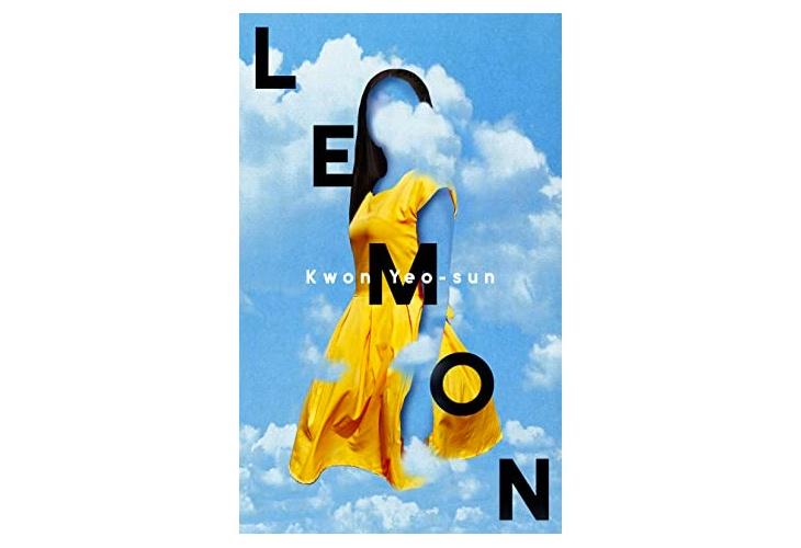 lemon-kwon-yeo-sun-book-review